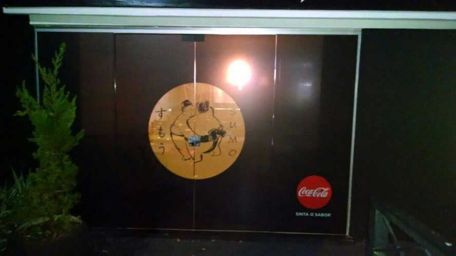 Personalização de Ambiente - Restaurante Sumô Franca 2